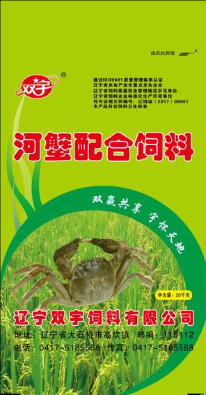 盘锦河蟹配合饲料